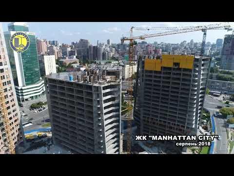 "ЖК ""Manhattan"""
