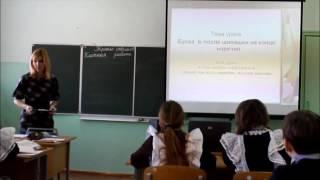 Открытый урок по русскому языку в 7 классе Степнова Анна Александровна