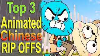 Top 3 Animated Chinese Ripoffs