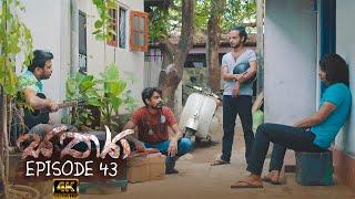 Sathya | Episode 43 - (2020-12-05) | ITN Thumbnail