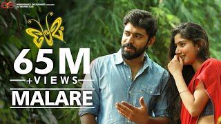 Premam Malare Video Song | Rajesh Murugesan | Vijay Yesudas | Nivin Pauly | Sai Pallavi