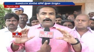 Kotamreddy Sridhar Reddy Face to Face over Nellore Toll Plaza Controversy | HMTV