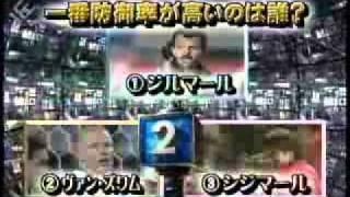 Jリーグ助っ人列伝 ('92-'06) 2/2