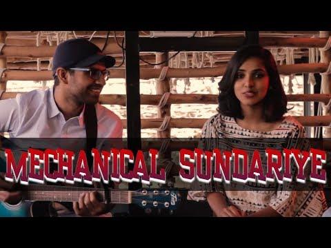 Mechanical Sundariye   Endhira Logathu Sundariye (COVER) Zubin Paul   Sanjana Urs   2.0   A R Rahman