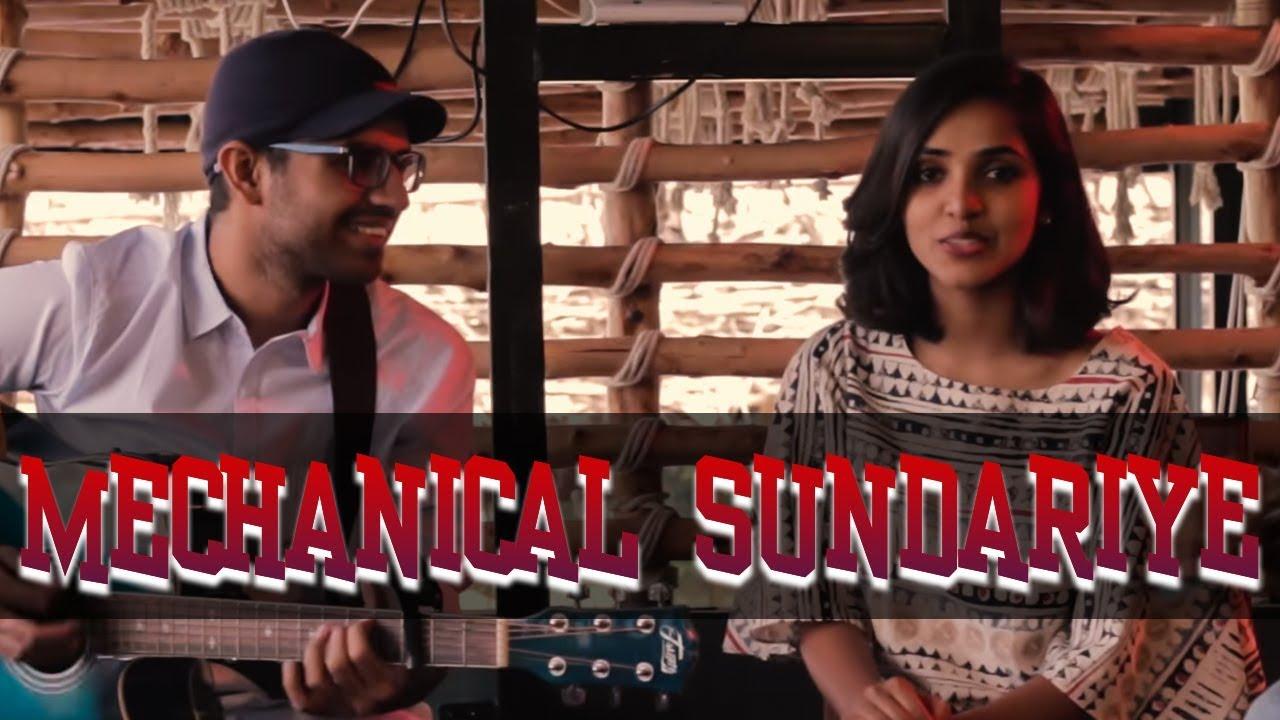 Mechanical Sundariye | Endhira Logathu Sundariye (COVER) Zubin Paul ...