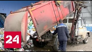 Разделение отходов-2. Специальный репортаж Артура Ходырева - Россия 24