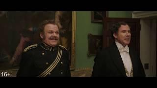 Холмс и Ватсон   Русский  трейлер Дата выхода в РФ – 24 Января 2019