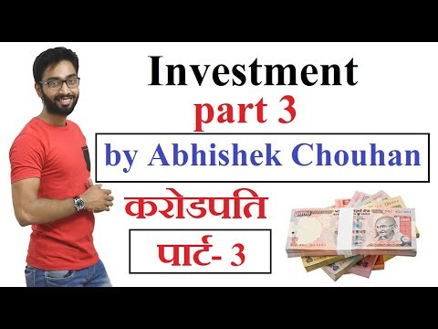 Investment part 3 by Abhishek Chouhan   MF , how to invest