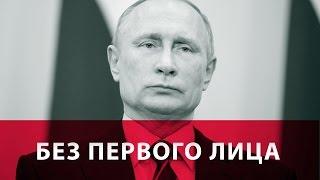 Час Тимура Олевского. 22 мая