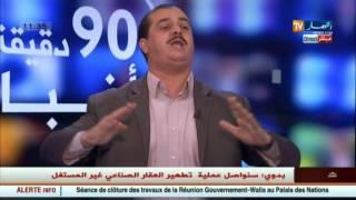 البروفيسور فارس مسدور:  المجرمون الاقتصاديون عطلوا مشاريعنا وكانوا سببا في تدمير الجزائر