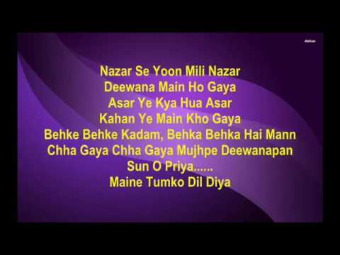 Nasha Ye Pyar Ka Nasha Hai - Mann - Full Karaoke