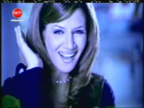 Diana Haddad - Mani Mani