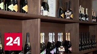 Абрау-Дюрсо превращается в столицу винного туризма