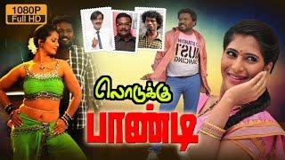 Lodukku Pandi | Tamil Full Movie | Karunas, Neha Saxena, Manobala, Ilavarasu, Sendrayan