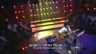 山崎まさよし 【Live】 ALL MY LOVING.