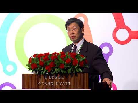 Yushan Forum 2017:Session 3 Technological Innovation