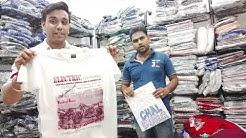 पहली बार cash on delivery पर मंगाओ lower nikar t-shirt सीधे मैन्युफैक्चरर्स LOWER TSHIRT WHOLESALER