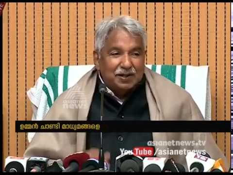 Oommen Chandy's press meet after Delhi meeting  [16 Jan 2017 ]