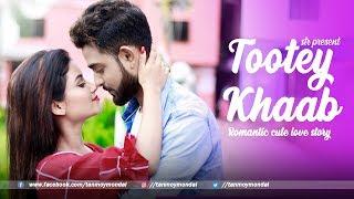 Tootey Khaab | Armaan Malik | Cute Love Story 2019 | Ft. Tanmoy & Tiyasha | STR Hits