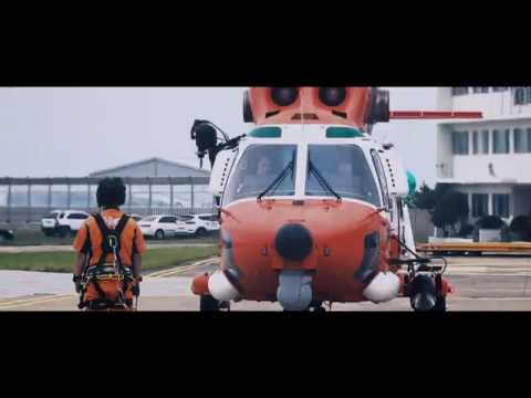 [KAI] Korean Utility Helicopter (Surion_KUH-1) PR Video