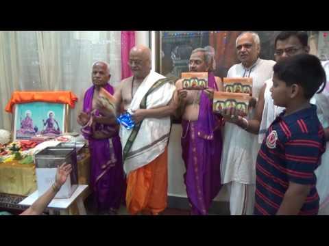 Shri Vasudev Niwas, Pune