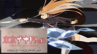 [PS4] Tokyo Xanadu eX+ 2nd Hour Play