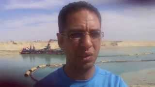 New Suez Canal from the seven wonders of the world