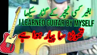 guitar 3 indian songs on guitar thora sa pyar hua hai (adnan from pakistan).mp4