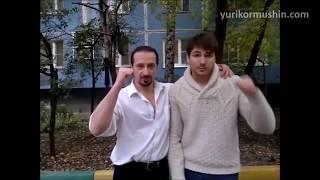 Вин Чун: отражение ударов. Юрий Кормушин.