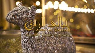 Discover Sofitel Bahrain's Layali Al Zallaq Ramadan Garden Experience