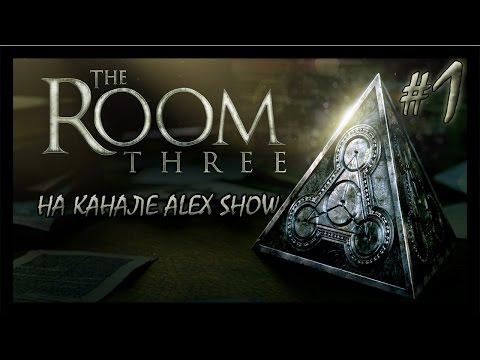 The Room Three - #1 [Лучшая в своем роде]{Lighthouse}