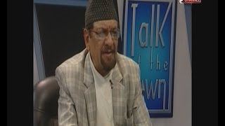 Interview with Dr Ram Saran Mahat