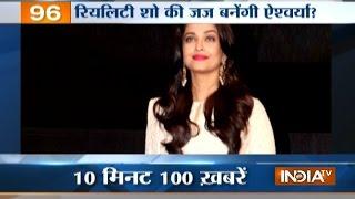 News 100   2nd December, 2016 - India TV