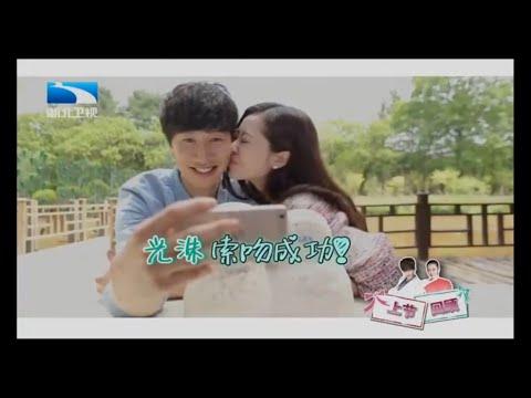 Romantic Lee Kwang Soo ❤ Lynn Hung