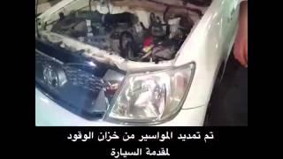 فيديو.. تهريب خمور داخل خزان وقود
