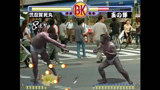 Brief Karate Foolish OST - Stretch