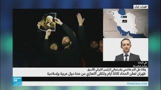 إيران تستعد لتشييع الرئيس الإيراني الأسبق هاشمي رفسنجاني