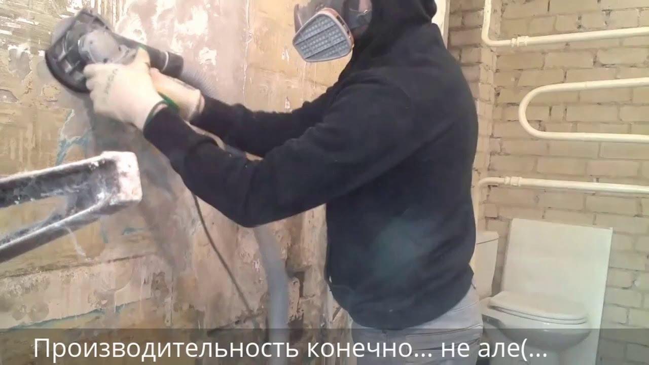 Подготовка стен: удаление краски и шпаклевки.BOSCH 1605510281