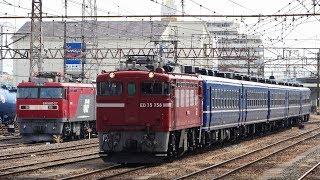 ED75 12系 EH500 貨物 他 2019.4.13.14