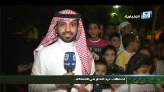 مراسل الإخبارية: العرضة السعودية من أهم العروض التي تقدم  في احتفالات العيد بقصر المربع بالرياض