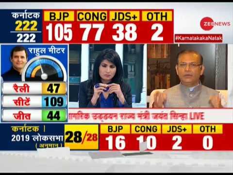 Karnataka elections result: JDS-Congress alliance will not last, claims Jayant Sinha