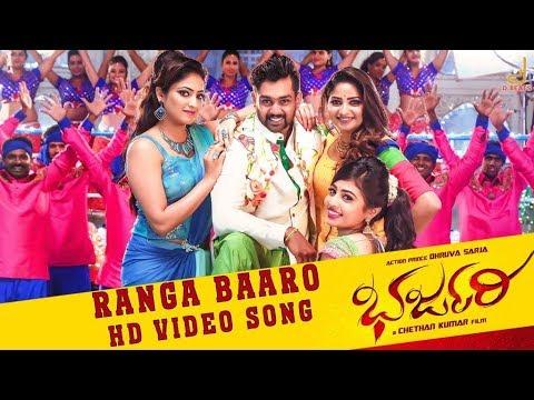 Range Baaro from the movie Bharjari