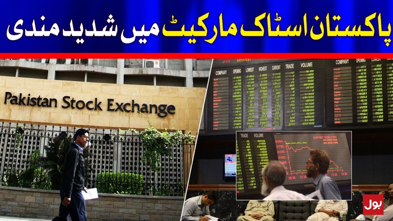 Download Pakistan stock market plummets   BOL News