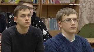 Школьников Ревды ждут в Техуниверситете УГМК