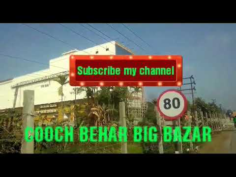 COOCH BEHAR CITY MALL/BIG BAZAR