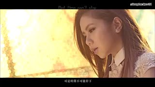 Dance Of A Lifetime | G.E.M. [鄧紫棋] - Therefore [於是] MV [Hanzi • Pinyin • English] subtitles