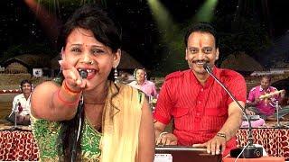 Old Bundeli Song New Style साधना राठौर | तारो लगा के बलम मुंबई चले गए | Bundeli Utsav