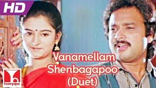 Vanamellam Shenbagapoo   ILAYARAJA SONGS   NADODE PATTUKKARAN   Full HD   Karthik,Mohini