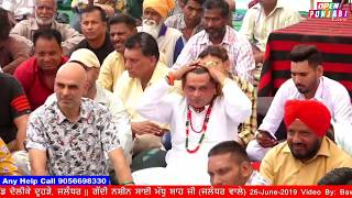Live ! Mela Baba Bole Shah Ji Pind Dolike Duhre, Jalandhar || Open Punjabi Live