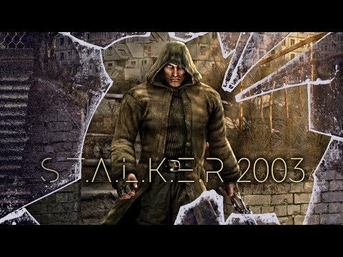 ТСС... S.T.A.L.K.E.R 2003